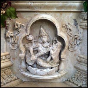 Koi-Saraswati